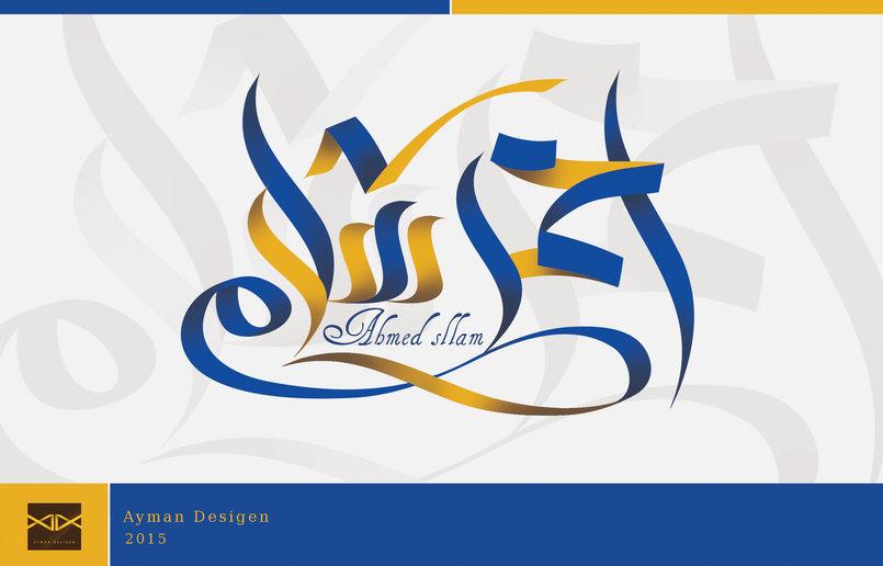 1 - Typography#
