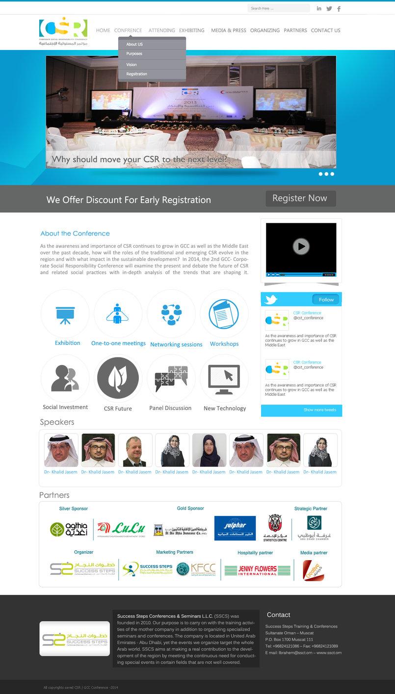 مؤتمر المسؤولية الاجتماعية CSR