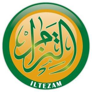 Iltezam Logo
