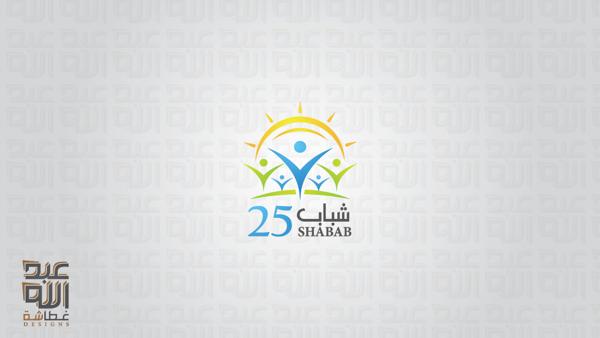 Shabab 25