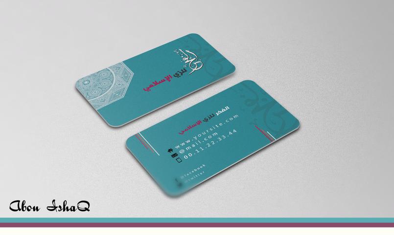 بطاقات شخصية