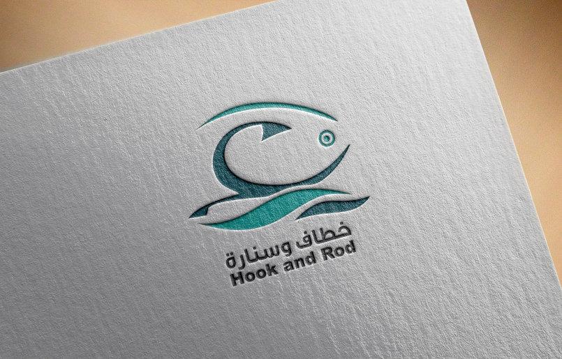 logo in paper