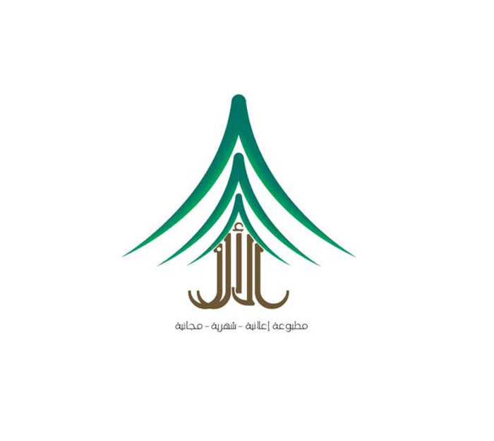 Al-Arz Newspaper Logo