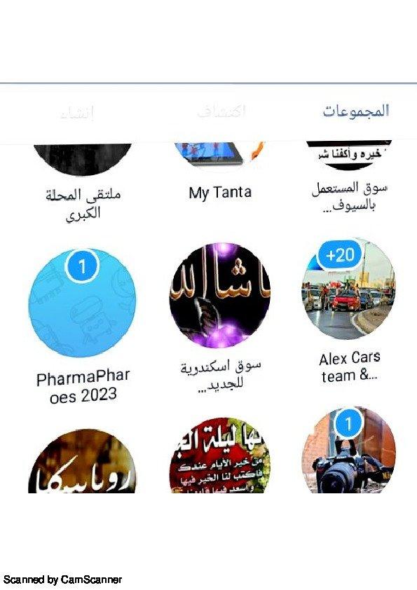 تسويق على السوشيال ميديا والتطبيقات الهامه