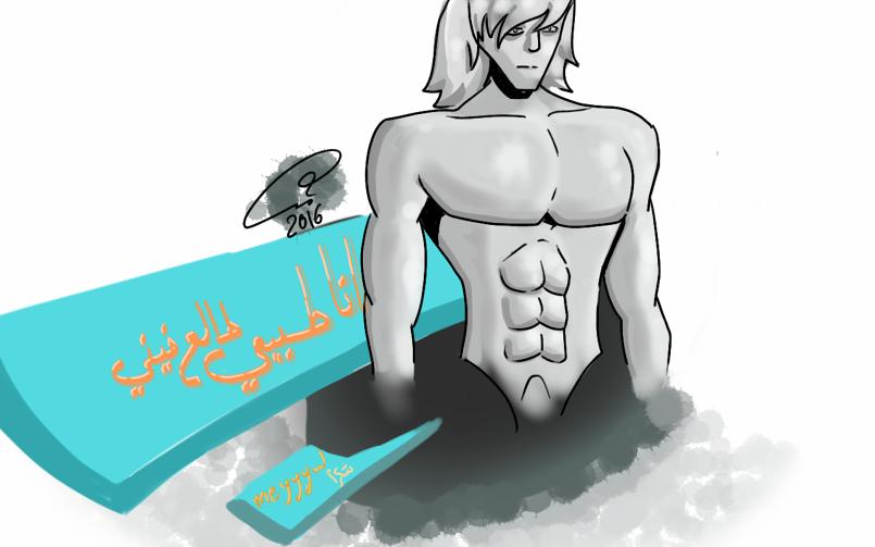 رسم لجسد