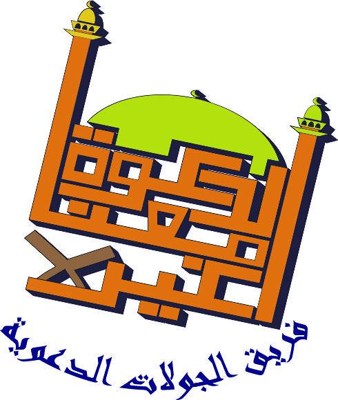 شعار لمشروع تطوعي