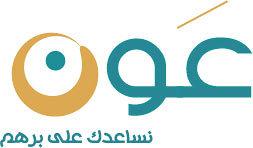 شعار حملة عون لكبار السن