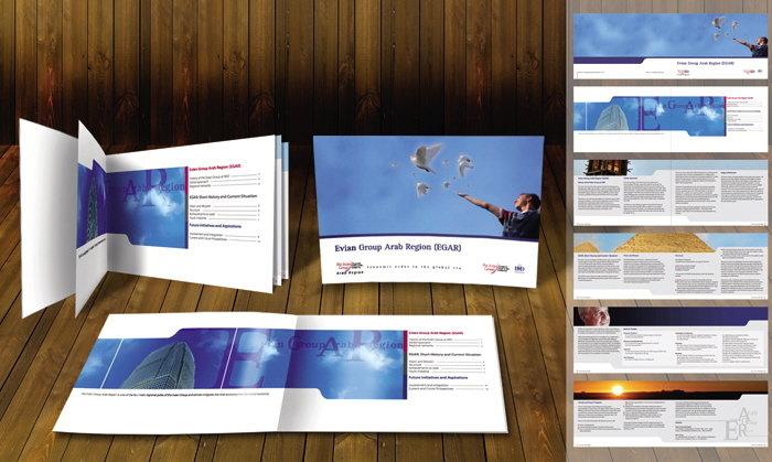 EGAR Brochure