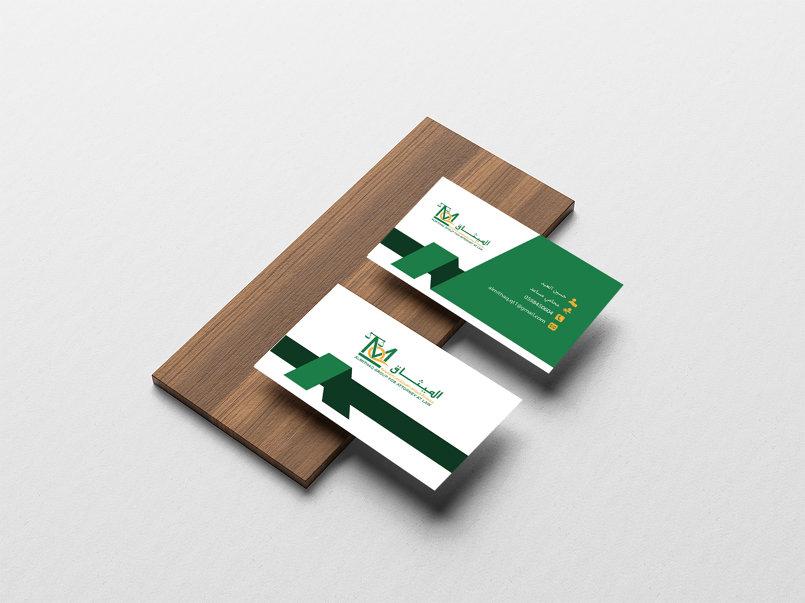 تصميم كروت شخصية وبطاقات عمل