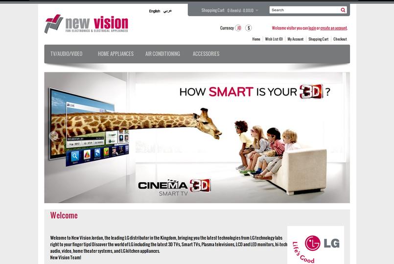 LG - New Vision Jordan
