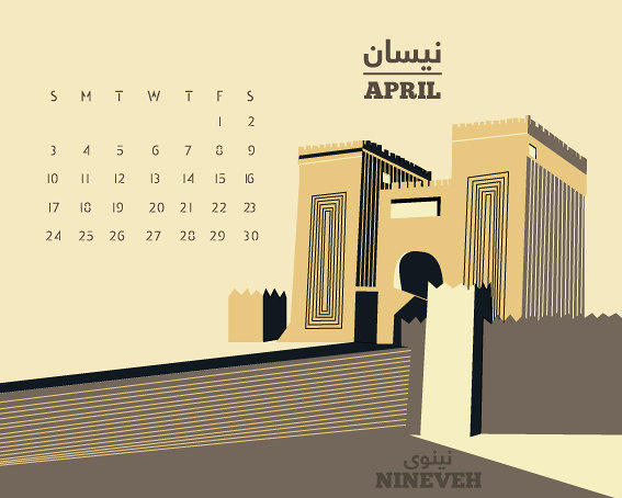 UNESCO Iraq Illustration and Design Work