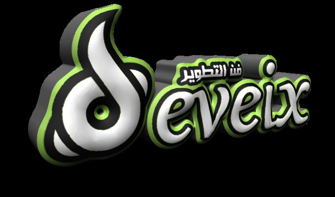 عرض المواقع الشخصية من Deveix Group