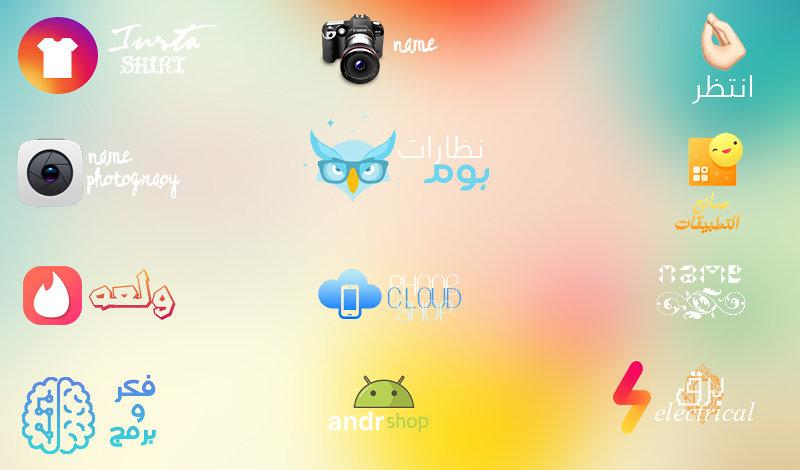 logoشعارات