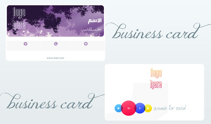 business card / كرت عمل