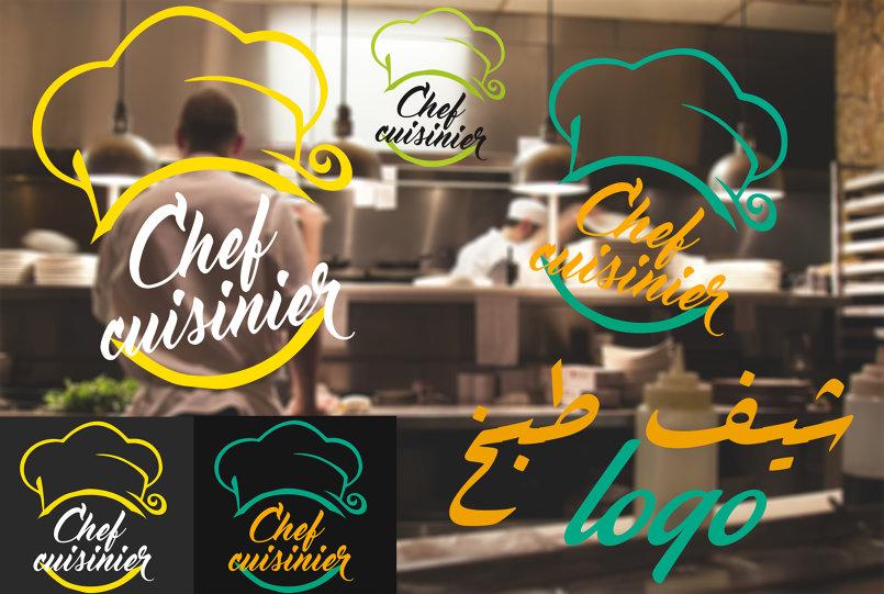 تصميم جديد لعلامة شيف طبخ   |  PSD TEMPLATE