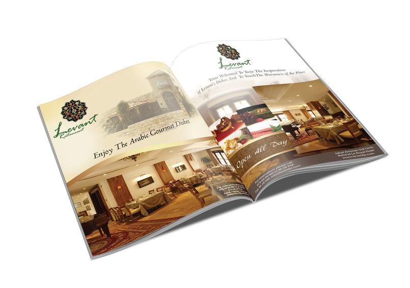 Mag AD - Levant Restaurant