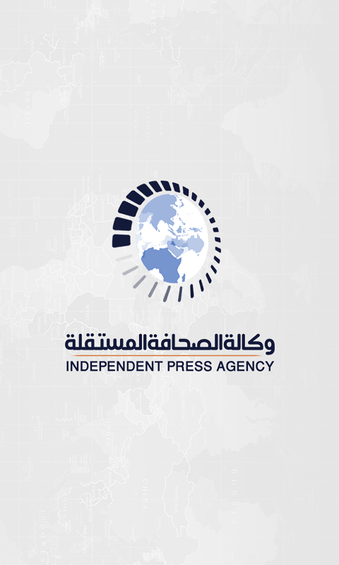 Independent press agency