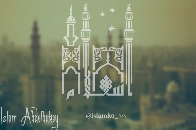 تصاميم اسلامية