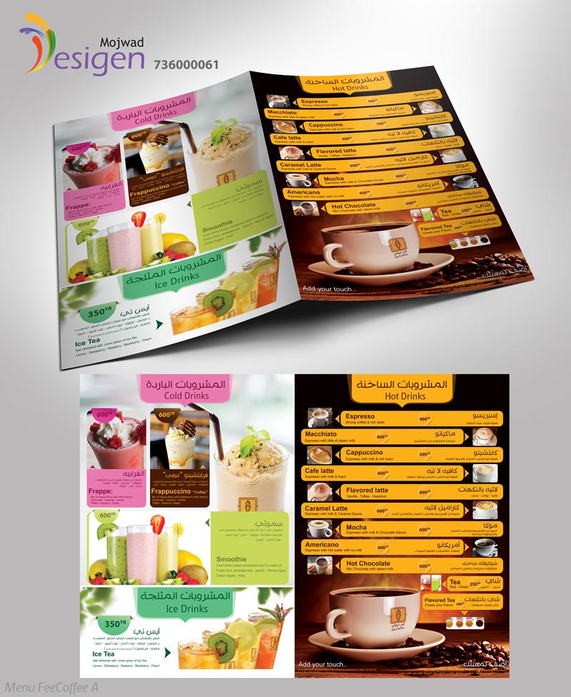 Fee Coffee Menu Book