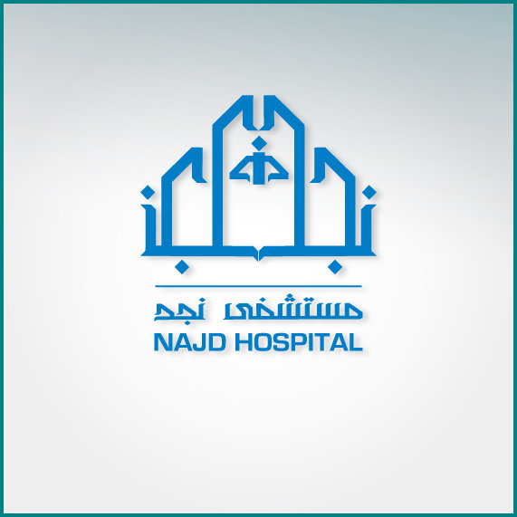Najd Hospital