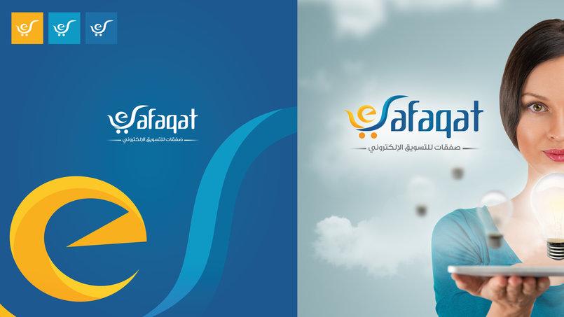 Safqat logo design