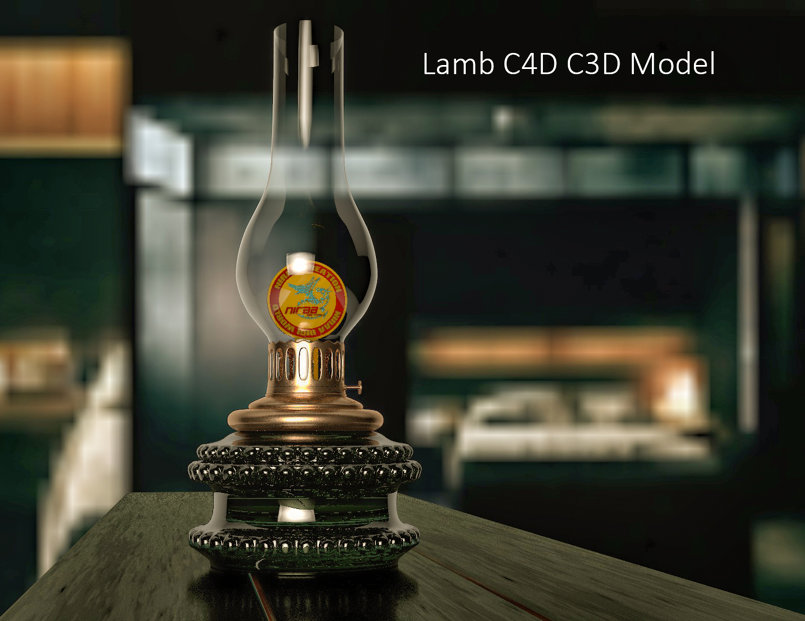 C4D 3D Model Lamb