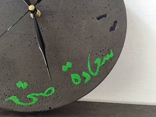 Handmade Concrete Calligraphy Clocks