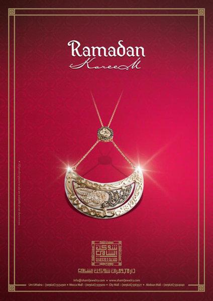 Shami Jewels !