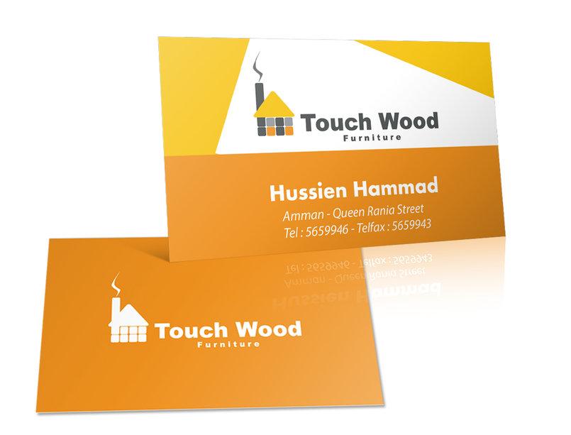 BC- TouchWood