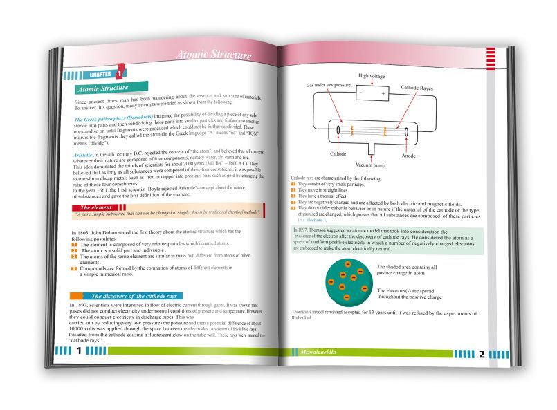 صفحتان من كتاب كيمياء تعليمي للثثانوية العامة