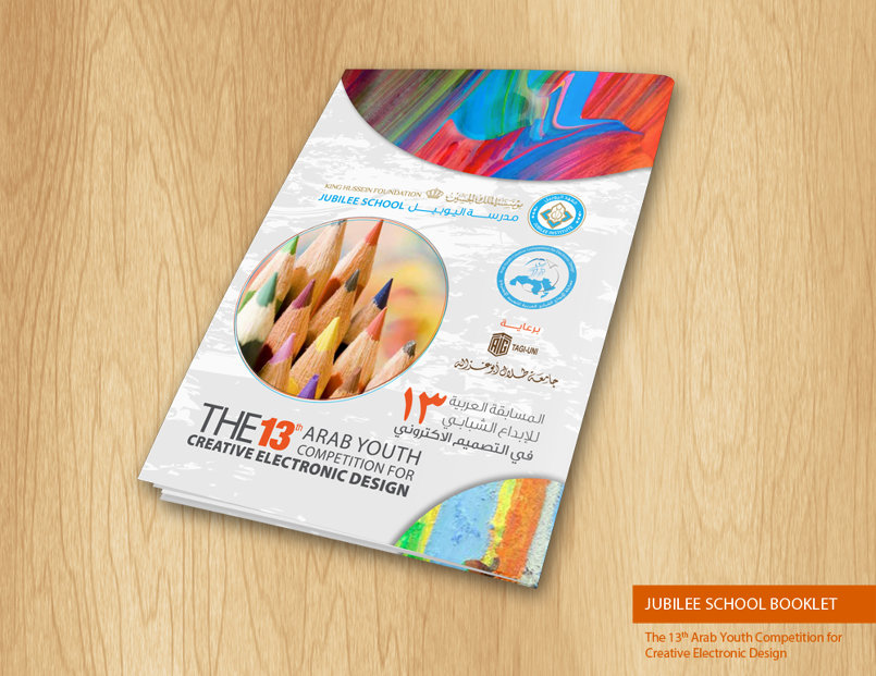 Jubilee School Booklet