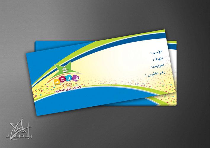 Saudi Science Club event