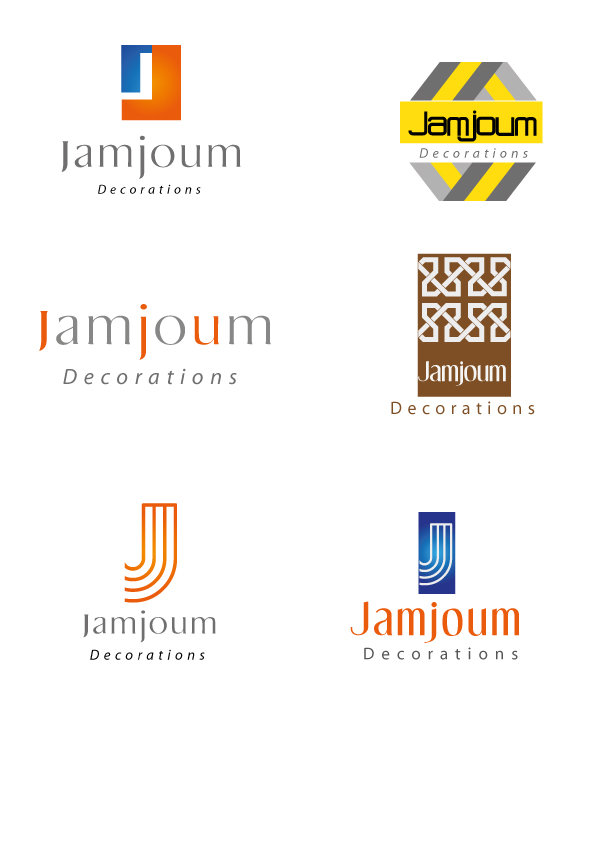 Jamjoum Logo