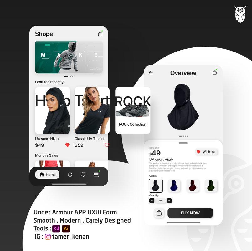 تصميم واجهة المستخدم UIUX