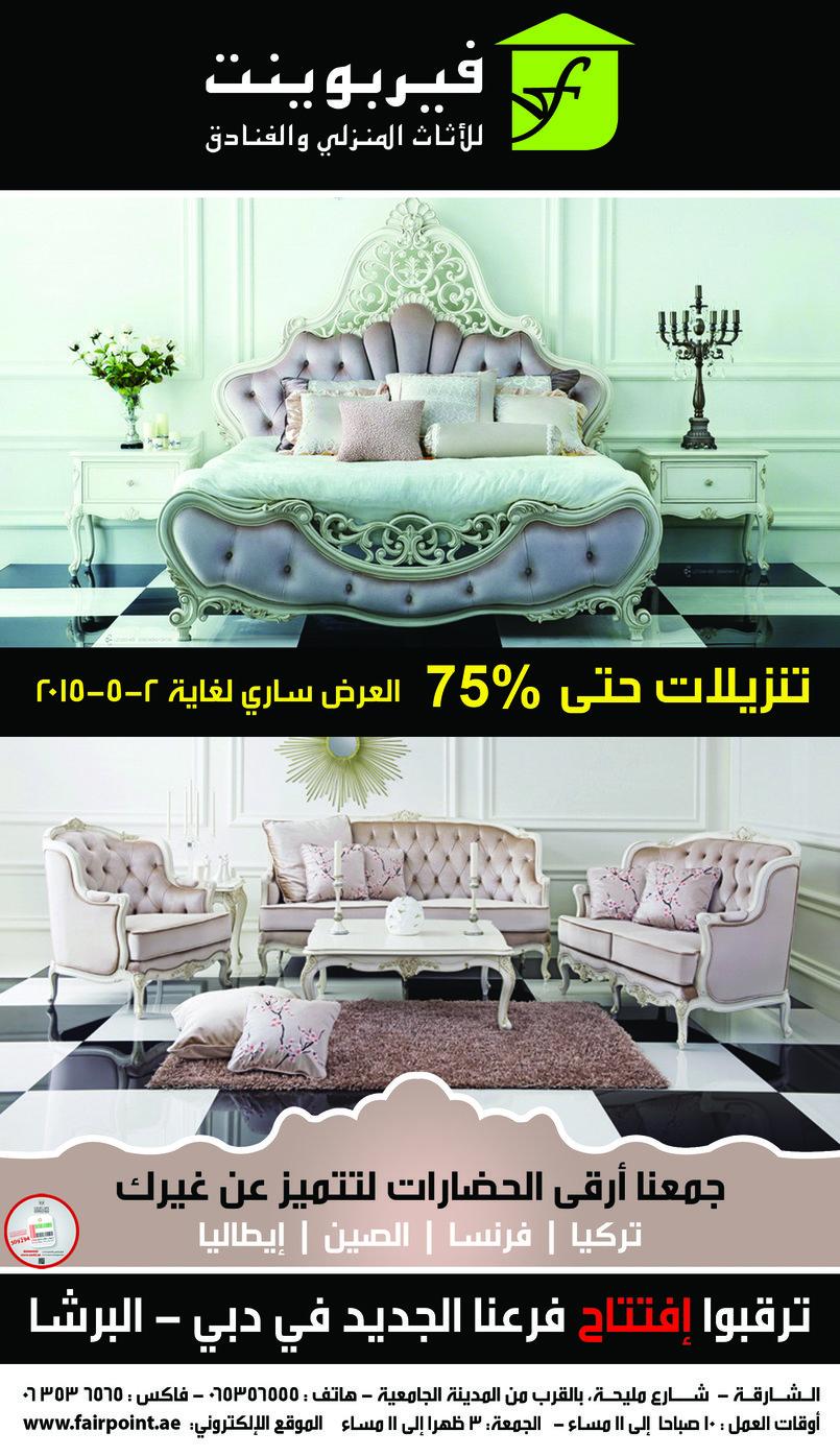 Furniture  advertisement