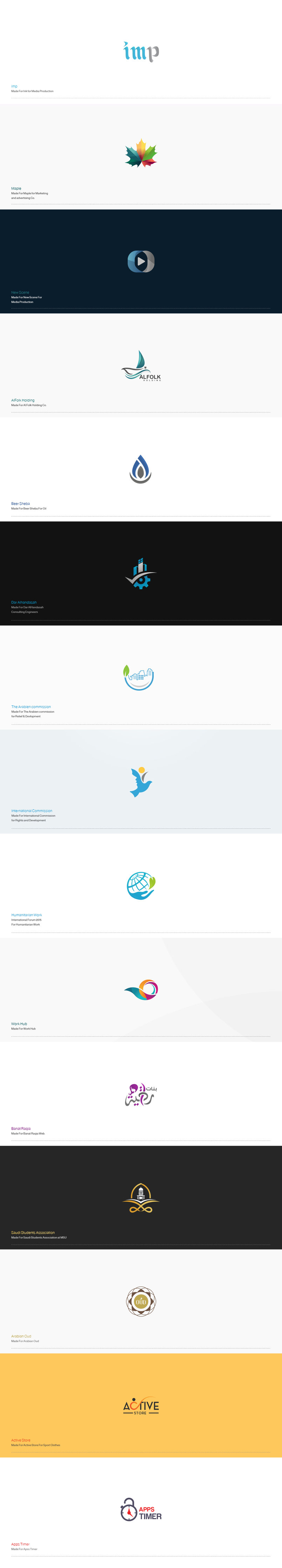 الدفعة الأولى من شعارات 2015