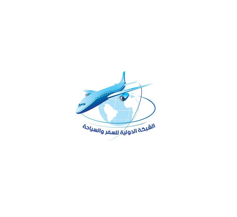 شعار الشبكة الدولية للسفر والسياحة