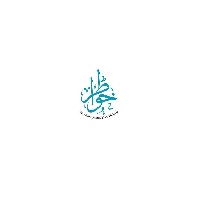 شعار خواطر