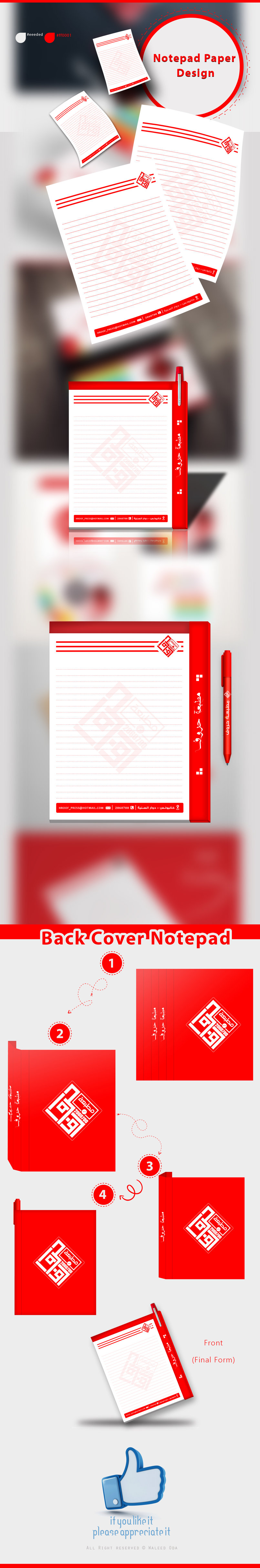 Notepad design for Horoof Press