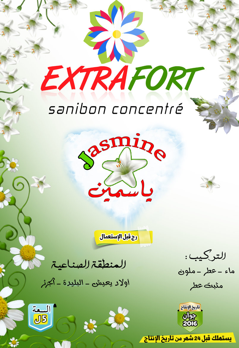 extrait sanibon
