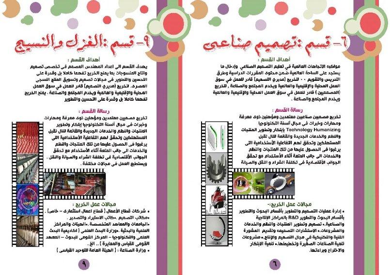 book designing