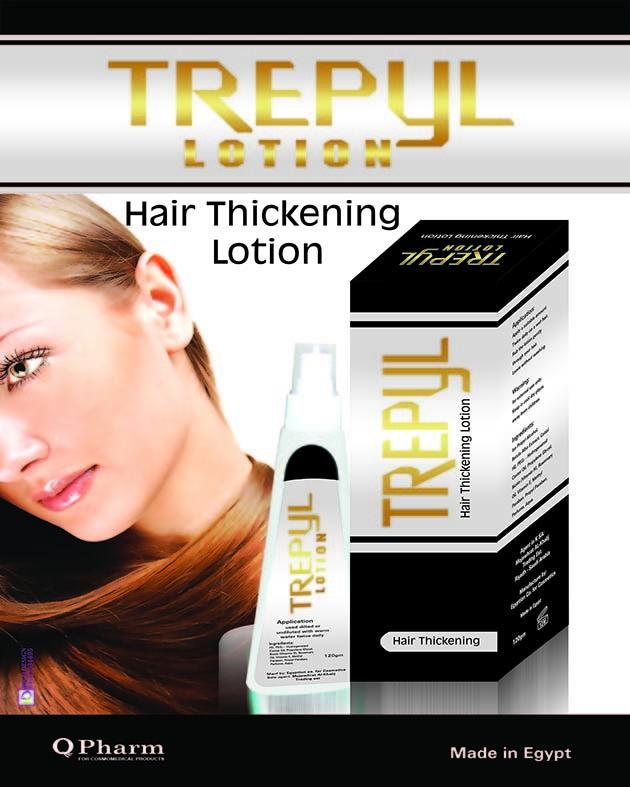 تصميم منتج تريبل - لصالح شركة q pharm