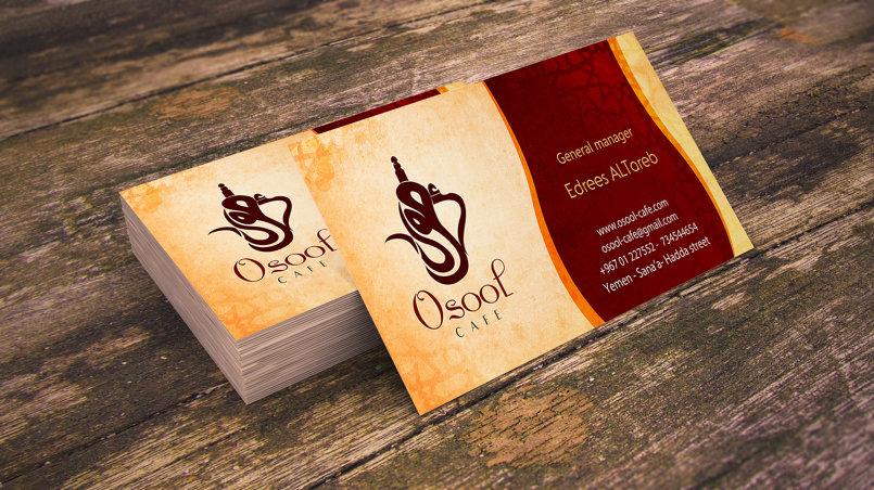 تصميم هوية بصرية وشعار لـ Osol Cafe