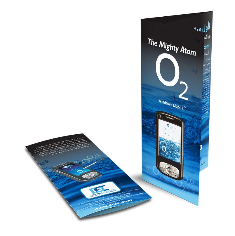 O2 Phone Brochure