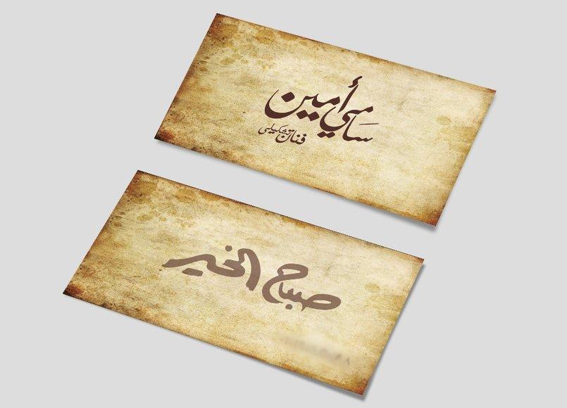B.cards