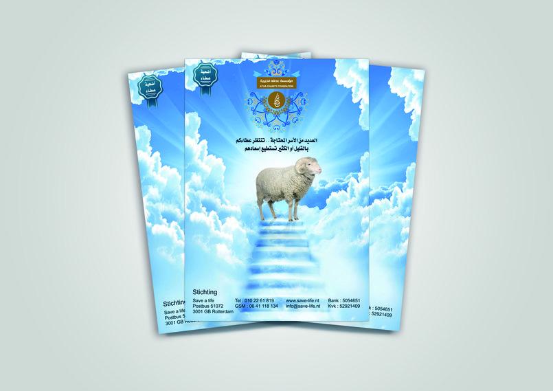 3ataa foundation flyer