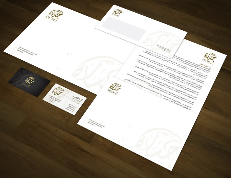 "Website & Corporate Identity for ""JASARAH UNITED HOLDING"" (KSA)"