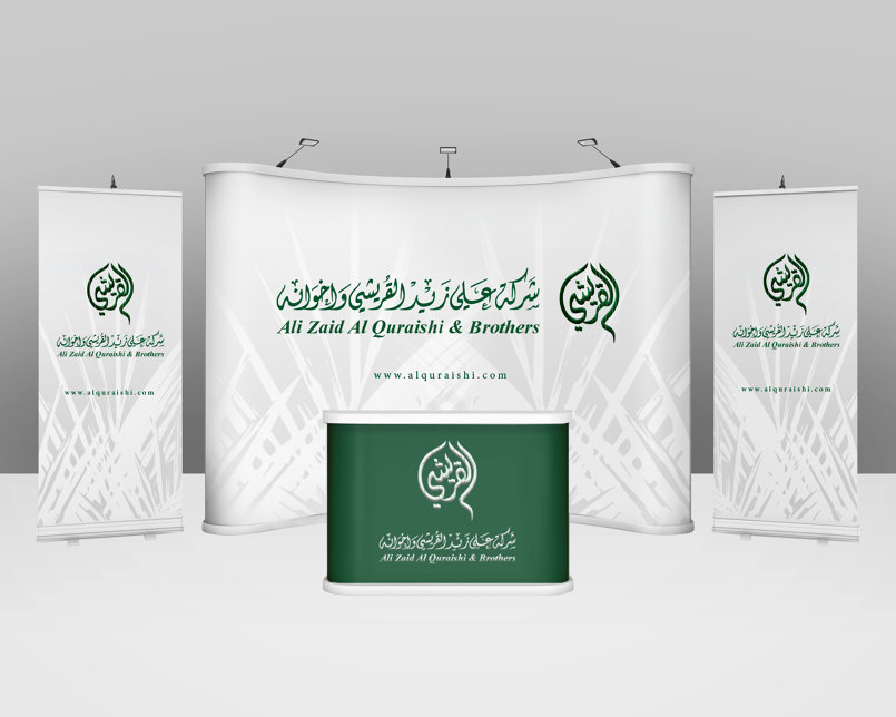 Event Design - Roll ups - pop Ups