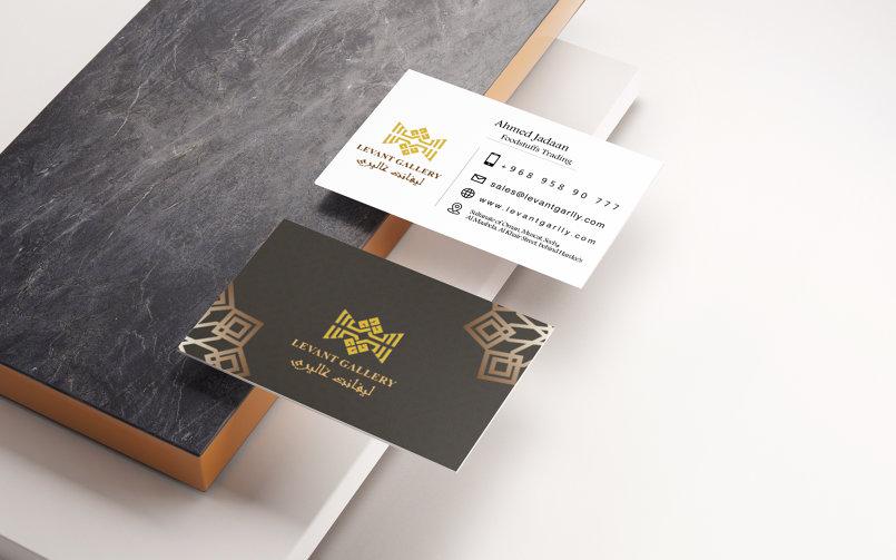 تصميم بطاقة عمل 2
