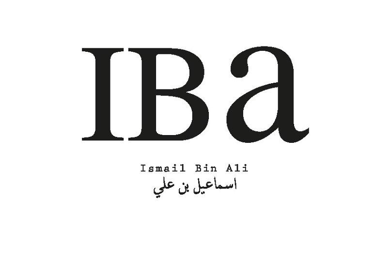 IBA (ismail Bin Ali) Logo options